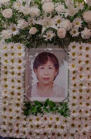 Burmese Asian woman dies